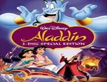 فيلم Aladdin مدبلج