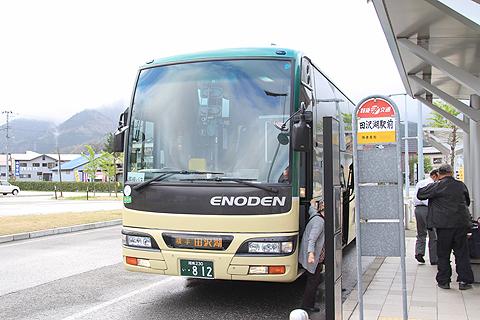 江ノ電バス藤沢「レイク&ポート号」 田沢湖到着