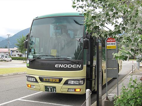 江ノ電バス藤沢「レイク&ポート号」 812 田沢湖到着