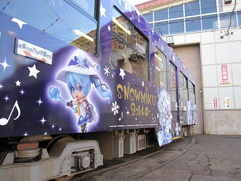札幌市電 3302号「雪ミク電車」2014Ver サイド その5