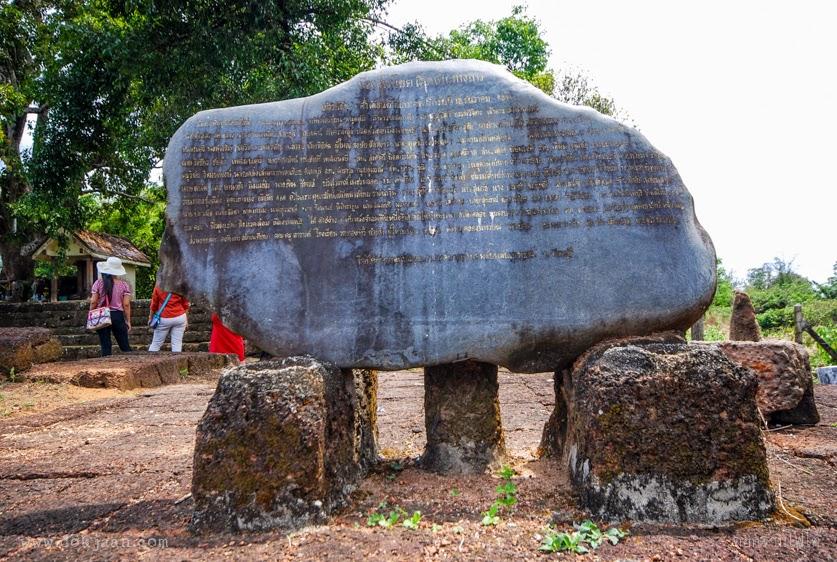 โบราณสถานเมืองเพนียด จันทบุรี