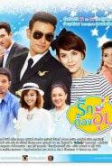 Người Cha Bất Đắc Dĩ - Ruk Tong Oom poster