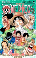 One Piece tomo 60 descargar mediafire