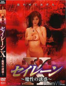 Yêu Nữ Bên Hồ - Siren X poster