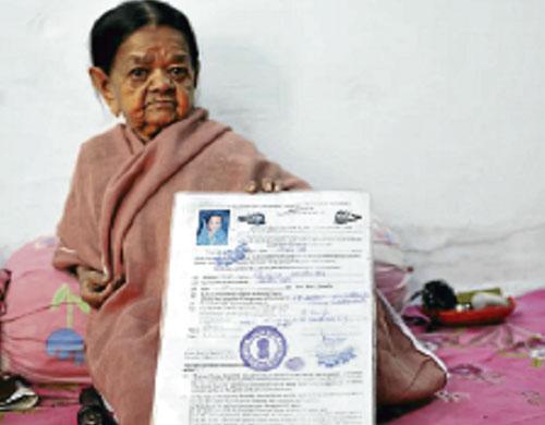 Zeenat wanita kerdil tertua