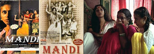 Sex workers in Hindi Films Mandi Shabana Azmi
