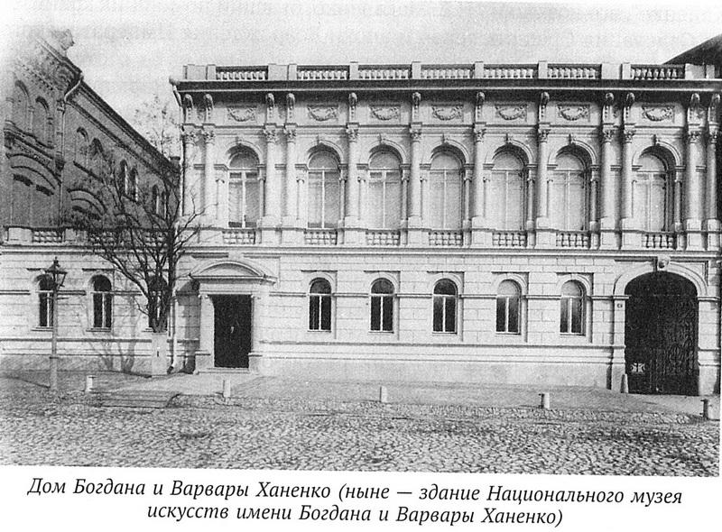 Будівля музею