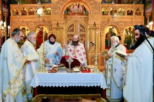 The Divine Liturgy Of Serapion Celebrated For The First Time