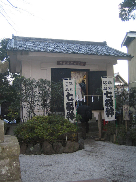 Храм Мёрюдзи