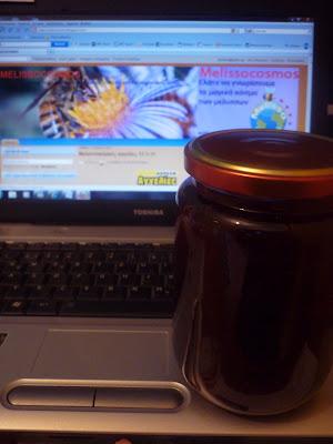 Κόκκινο μέλι Ελάτου