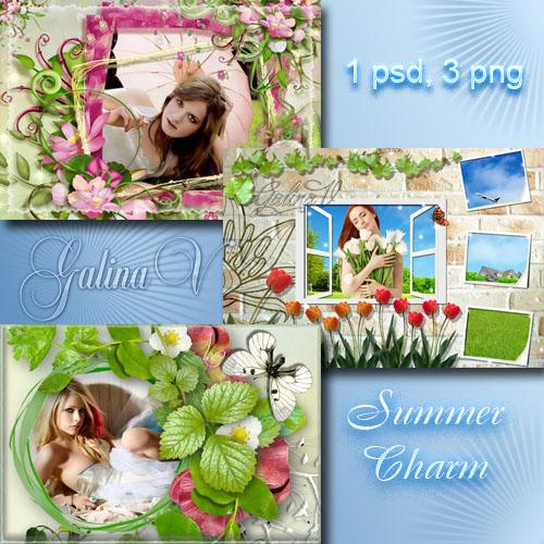 Рамки для фото - Очарование лета