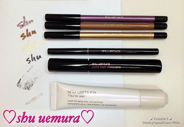 [MAEKUP] Shu uemura 全新眼妝產品及TSUYA光感新肌眼部精華 - 試邀文 ... ...