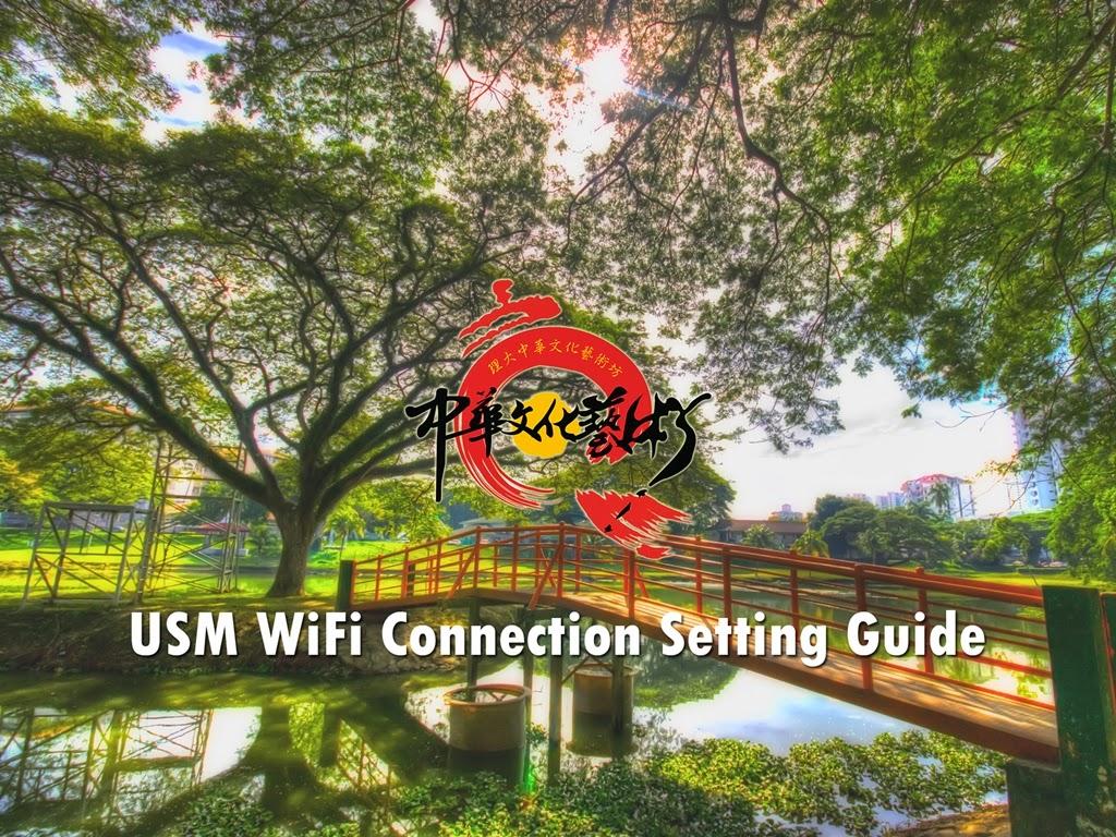 USM Wifi | USMinfo
