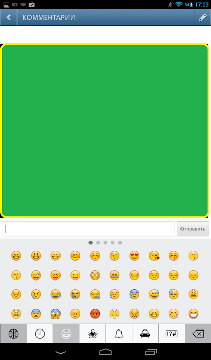 iPhone Emoji Keyboard