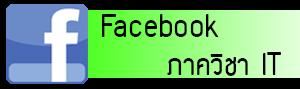 https://www.facebook.com/groups/InformationTechnology