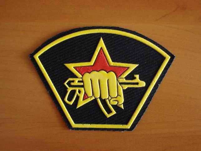 """III MERCADILLO DE AIRSOFT Y PARTIDA """"DOS REINOS:EL PÁNICO"""". LA GRANJA 17-03-13. Russian-special-forces-spetsnaz-sleeve-patch-f6507"""