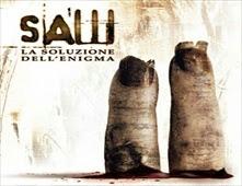 فيلم Saw II
