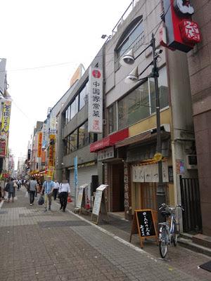 上野御徒町中央通り
