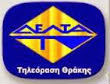 ΔΕΛΤΑ ΘΡΑΚΗ Delta Tv Thrace Live Streaming