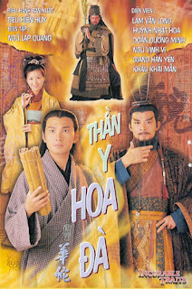 Thần Y Hoa Đà - Incurable Traits - 2000