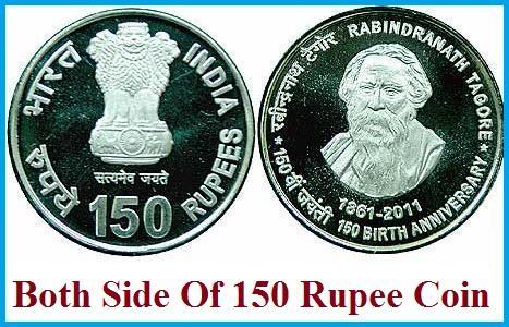 150 Rupee Coin