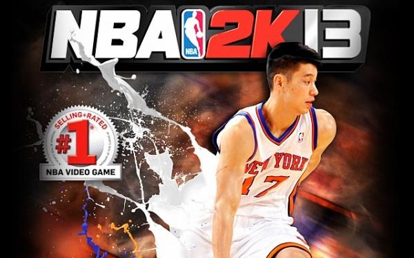 NBA 2K13 Hileleri