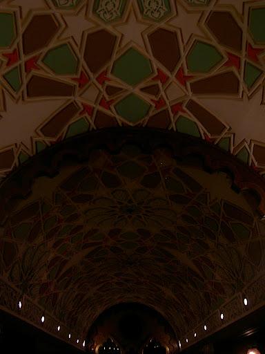 صور رمضان فى القاهرة بين الحسين ومسجد عمر  (( خاص لأمواج )) PICT2653