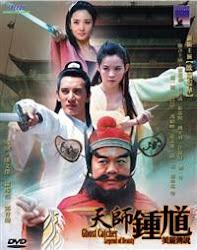 Ghost Catcher: Legend of Beauty - Thiên sư Chung Quỳ: Mỹ lệ truyền thuyết