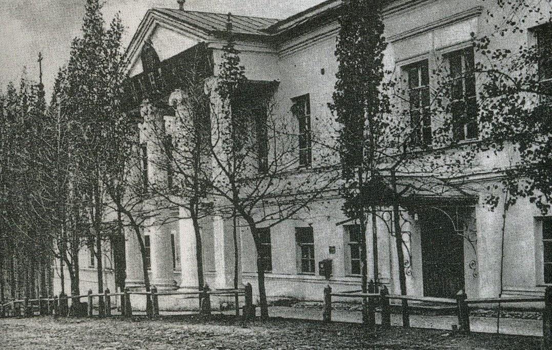 Первая саратовская гимназия