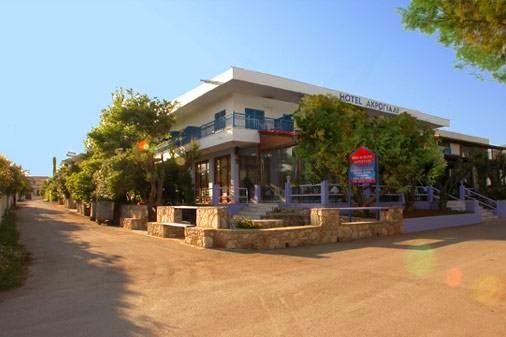 Hotel Restaurant Akrogiali