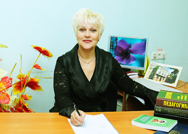 Цокур Ольга Степановна - заведующий кафедрой педагогики, доктор педагогических наук, профессор