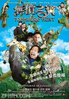 Bảo Vật Vô Giá - Treasure Hunt (2011) Poster