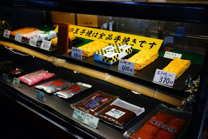 tamagoyaki tsukiji