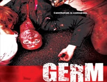 فيلم Germ