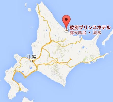 紋別プリンスホテル・地図