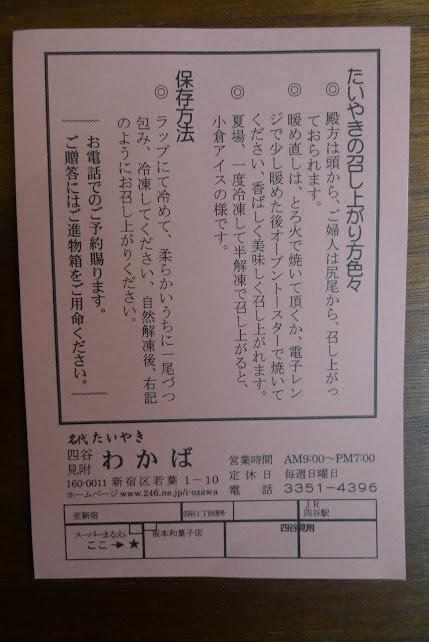 P1210004.JPG