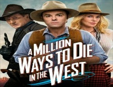 فيلم A Million Ways to Die in the West بجودة BluRay