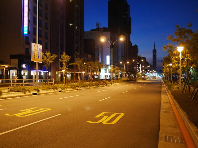 Xinyi Road with Taipei 101 in the distance