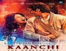 فيلم Kaanchi