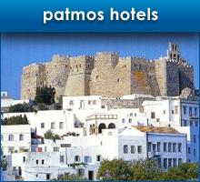 patmos hotels
