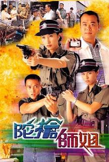 Lực Lượng Phản Ứng - Armed Reaction - 1998