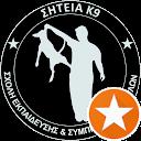 SITIA K9 - ΣΗΤΕΙΑ Κ9