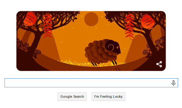 lunar new year google doodle for chinese new year