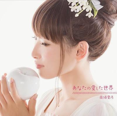 Grisaia no Kajitsu ED Single - Anata no Aishita Sekai