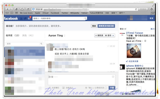 facebook%2520new%2520chat%2520room 2