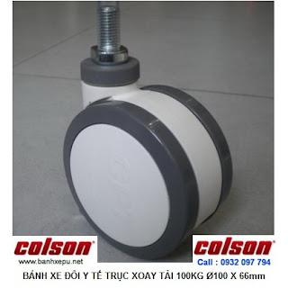 Bánh xe đẩy Colson Mỹ cho máy thở, máy nội soi phi 100 | CPT-4854-85