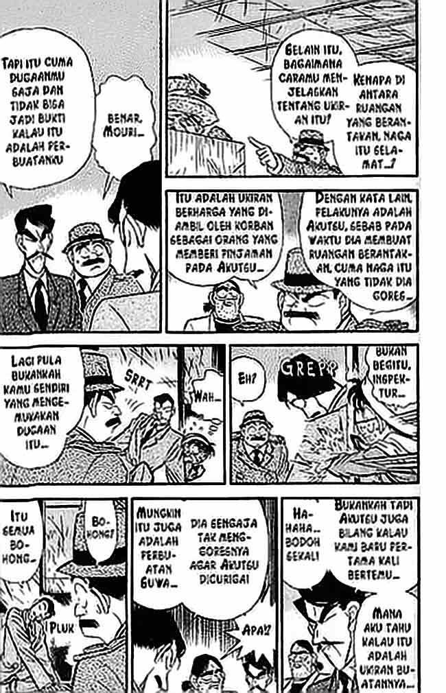 Dilarang COPAS - situs resmi www.mangacanblog.com - Komik detective conan 055 - kata-kata lemari 56 Indonesia detective conan 055 - kata-kata lemari Terbaru 4|Baca Manga Komik Indonesia|Mangacan