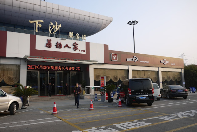 Xiasha, Hanghzhou service center