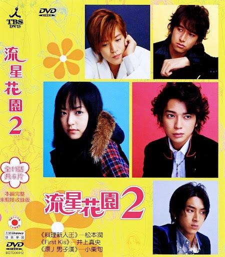 Hana Yori Dango 2 Returns (花より男子2リターンズ)