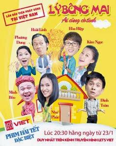 Lý Bông Mai - Ly Bong Mai poster
